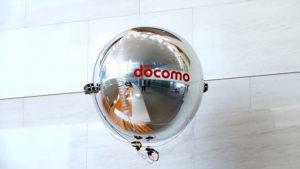 ドコモ飛行船型ドローン