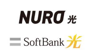 ソフトバンク光 NURO光