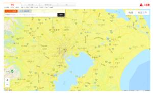 au5Gエリアマップ