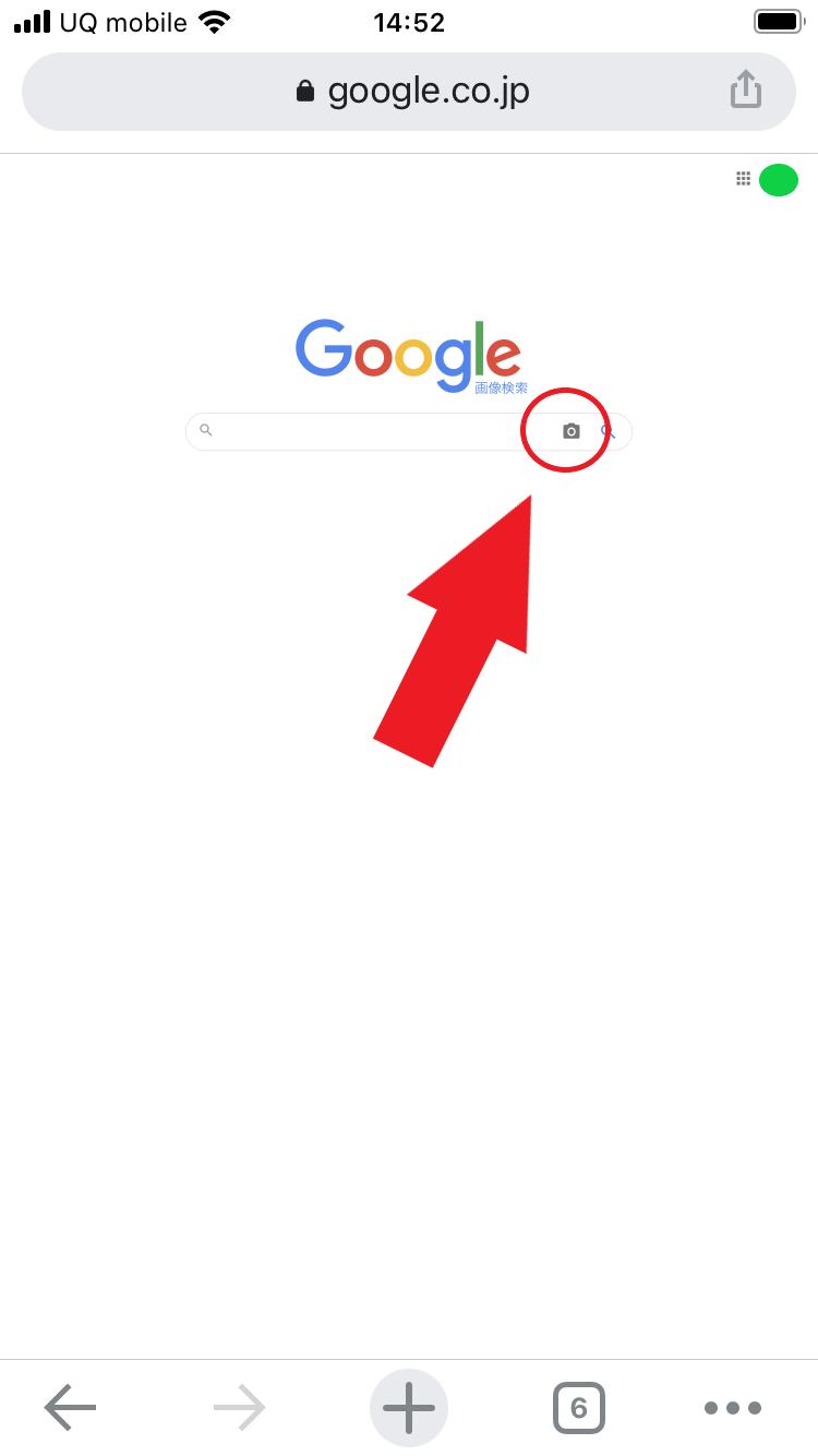 Google画像検索 方法 スマホ-3